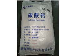 重质碳酸钙,轻质碳酸钙