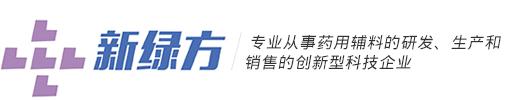 湖南乐虎游戏官网登录方药业有限公司